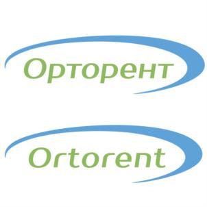 Товарный знак №755632 ОРТОРЕНТ ORTORENT