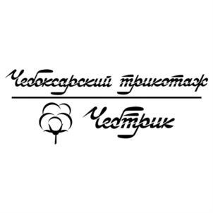 Товарный знак №755640 ЧЕБТРИК ЧЕБОКСАРСКИЙ ТРИКОТАЖ
