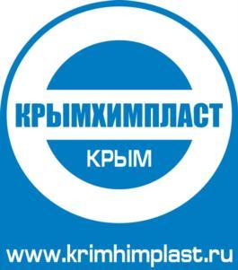 Товарный знак №755860 КРЫМХИМПЛАСТ КРЫМ KRIMHIMPLAST.RU