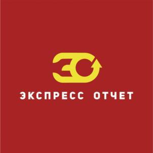 Товарный знак №756101 ЭО ЭКСПРЕСС ОТЧЕТ
