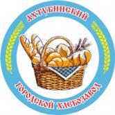 Товарный знак №756176 АХТУБИНСКИЙ ГОРОДСКОЙ ХЛЕБОЗАВОД