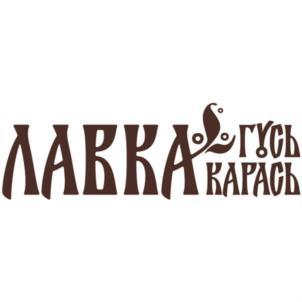 Товарный знак №756190 ЛАВКА ГУСЬ КАРАСЬ