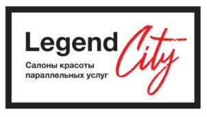 Товарный знак №756248 LEGEND CITY САЛОНЫ КРАСОТЫ ПАРАЛЛЕЛЬНЫХ УСЛУГ