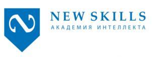 Товарный знак №756268 NEW SKILLS АКАДЕМИЯ ИНТЕЛЛЕКТА